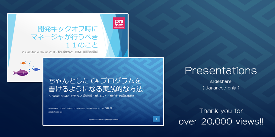 Presentations slideshare (Japanese only) - Thank you for over 20,000 views!!